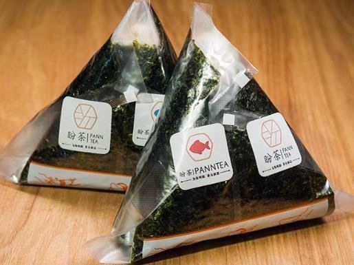 PC【盼茶】Seaweed Rice Ball