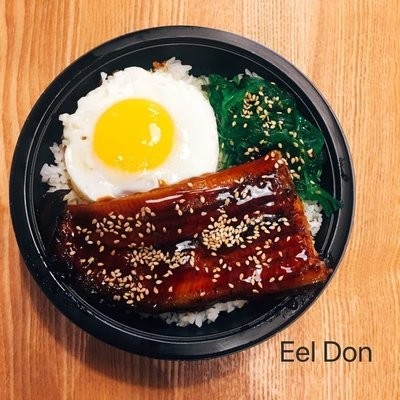 PC【盼茶】Eel Over Rice