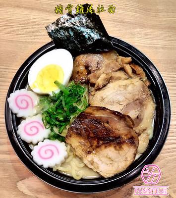 PC【盼茶】日本猪骨汤底拉面