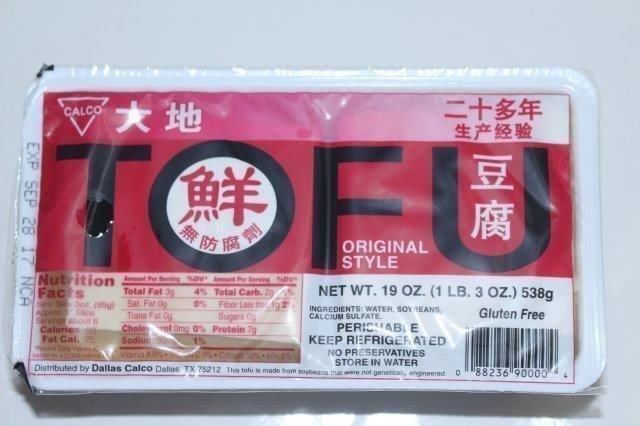 【Welfresh Frozen】CALCO ORIGINAL TOFU 大地鲜豆腐, 19 oz/ea(每天上午9点截单)