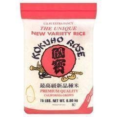 【Welfresh Grocery】KOKUHO ROSE RICE 15LBS 红国宝米(每天上午9点截单)