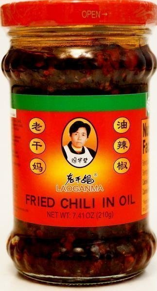 【Welfresh Grocery】LAOGANMA FRIED CHILI IN OIL 老干妈辣椒油 280g(每天上午9点截单)