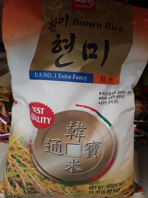【Welfresh Grocery】WANG BROWN RICE 韩国糙米(每天上午9点截单)