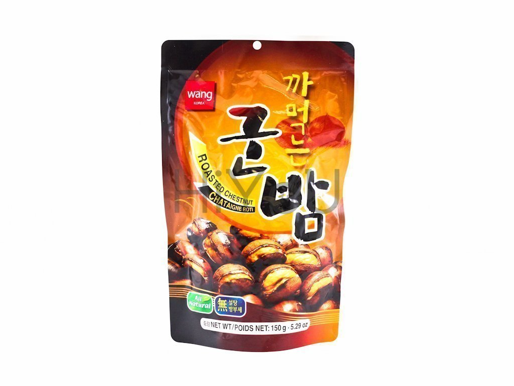 【Welfresh Grocery】WANG ROASTED CHESTNUT W/SHELL 韩式栗子(每天上午9点截单)