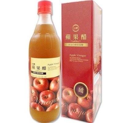 【Welfresh Grocery】APPLE VINEGAR 苹果醋 - 台糖(每天上午9点截单)