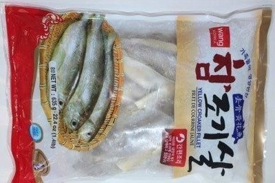 【Welfresh Seafood】WANG YELLOW CROAKER FILLET, ~1.4 lbs/ea(每天上午9点截单)
