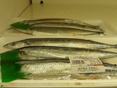 【Welfresh Seafood】Fresh Mackerel Pike 新鲜秋刀鱼 ~1lb(每天上午9点截单)
