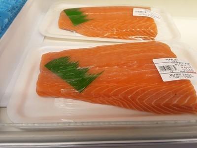 【Welfresh Seafood】Salmon Tail 三文鱼尾 ~1lb(每天上午9点截单)