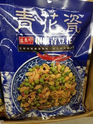 【Welfresh Grocery】椒麻青豆花生 130g(每天上午9点截单)