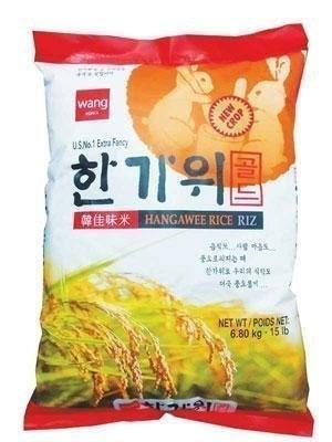 【Welfresh Grocery】WANG HANGAWEE RICE(每天上午9点截单)