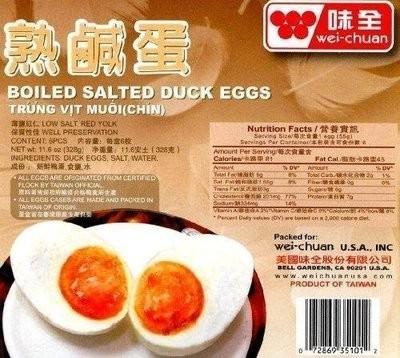 【Welfresh Grocery】BOILED SALTED DUCK EGGS - WEICHUAN 味全咸鸭蛋(每天上午9点截单)