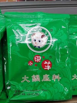 【Welfresh Grocery】LITTLE SHEEP HOT POT SOUP BASE-PLAIN 小肥羊火锅汤料-清汤(每天上午9点截单)