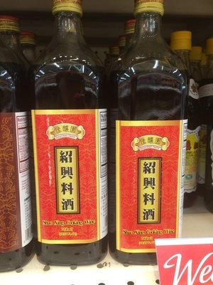 【Welfresh Grocery】SHAO XING COOKING WINE - GOURMET TASTE 绍兴料酒 - 佳酿圆(每天上午9点截单)