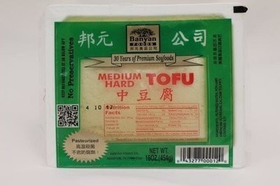 【Welfresh Frozen】BANYAN MEDIUM HARD TOFU 邦元中豆腐, 16 oz/ea(每天上午9点截单)