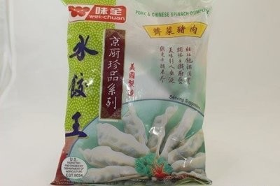 【Welfresh Frozen】HI-END CHINESE SPINACH DUMPLING 味全京厨水饺 - 荠菜猪肉, 21 oz/ea(每天上午9点截单)