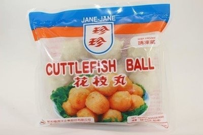 【Welfresh Frozen】JANE JANE CUTTLEFISH BALL 珍珍花枝丸, 8 oz/ea(每天上午9点截单)