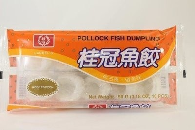 【Welfresh Frozen】LAUREL POLLOCK FISH DUMPLING 桂冠鱼饺, 12 pc/pk(每天上午9点截单)