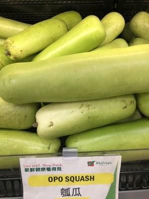 【Welfresh Produce】瓠瓜OPO SQUASH~1.5lb(每天上午9点截单)