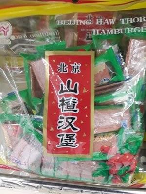 【Welfresh Grocery】HAW CANDY - HAVISTA 北京山楂汉堡 - 五谷丰(每天上午9点截单)