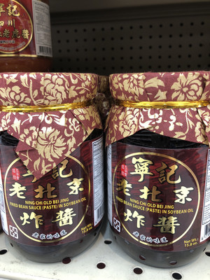 【Welfresh Grocery】Ning Chi Bei Jing Fried Bean Sauce 宁记老北京炸酱
