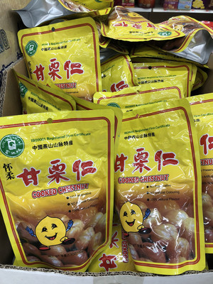 【Welfresh Grocery】Goldensmell Cooked Chestnut 燕山怀柔甘栗仁 150g