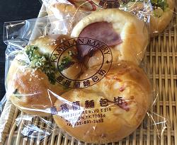 GML【葛玛兰】三色面包 Ham Cheese & Onion (Cut-off @9:00AM)