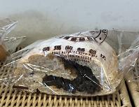 GML【葛玛兰】杂粮葡萄 Multi-9 Grain W/ Raisin (Cut-off @9:00AM)