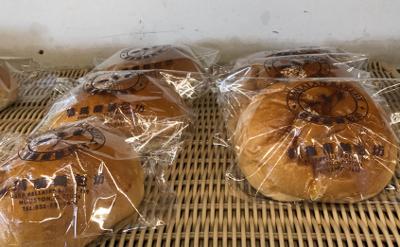 GML【葛玛兰】番薯面包 Yam Bread (Cut-off @9:00AM)