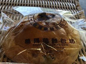 GML【葛玛兰】菠萝奶酥面包 Bo Luo Milk Butter (Cut-off @9:00AM)