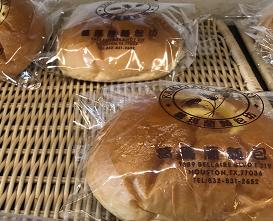 GML【葛玛兰】克林姆面包 Custard Bun (Cut-off @9:00AM)