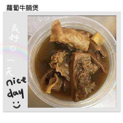 HFF【快乐大本营】牛腩萝卜煲