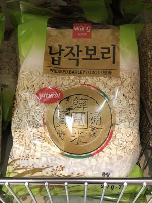 【Welfresh Grocery】韩国王牌燕麦 Pressed Barley 32oz - WANG(每天上午9点截单)