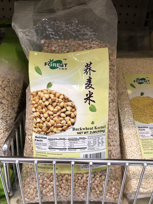 【Welfresh Grocery】大森林荞麦米 Buckwheat 2lbs - FOREST(每天上午9点截单)