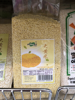 【Welfresh Grocery】大森林大黄米 Glutinous Millet 28oz- FOREST(每天上午9点截单)