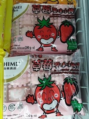 【Welfresh Frozen】奇美草莓风味小馒头 12pcs(每天上午9点截单)