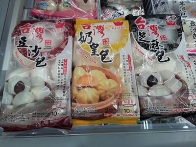 【Welfresh Frozen】金宝台湾奶黄包系列 10pcs (每天上午9点截单)