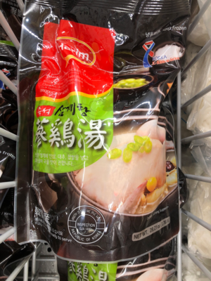 【Welfresh Frozen】Instant Ginseng Chicken Soup 韩式参鸡汤, 28.21 oz/ea(每天上午9点截单)