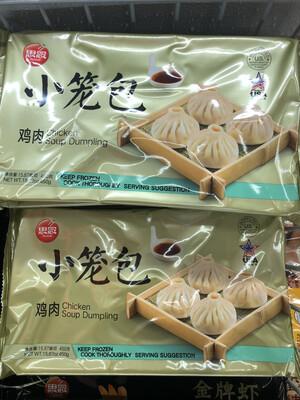 【Welfresh Frozen】思念鸡肉小笼包(18枚/袋) 两袋 Chicken Soup Dumpling 2PK