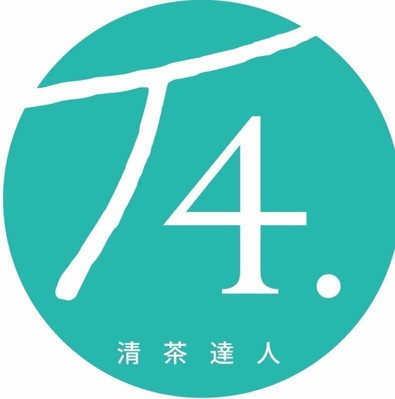 T4【清茶达人】嫩仙草奶茶Grass Jelly Milk Tea
