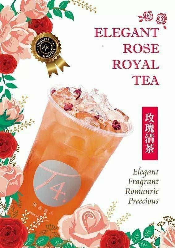 T4【清茶达人】玫瑰清茶 Elegant Rose Royal Tea