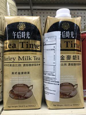 【Welfresh Grocery】午后时光金麦奶茶 500ml(每天上午9点截单)