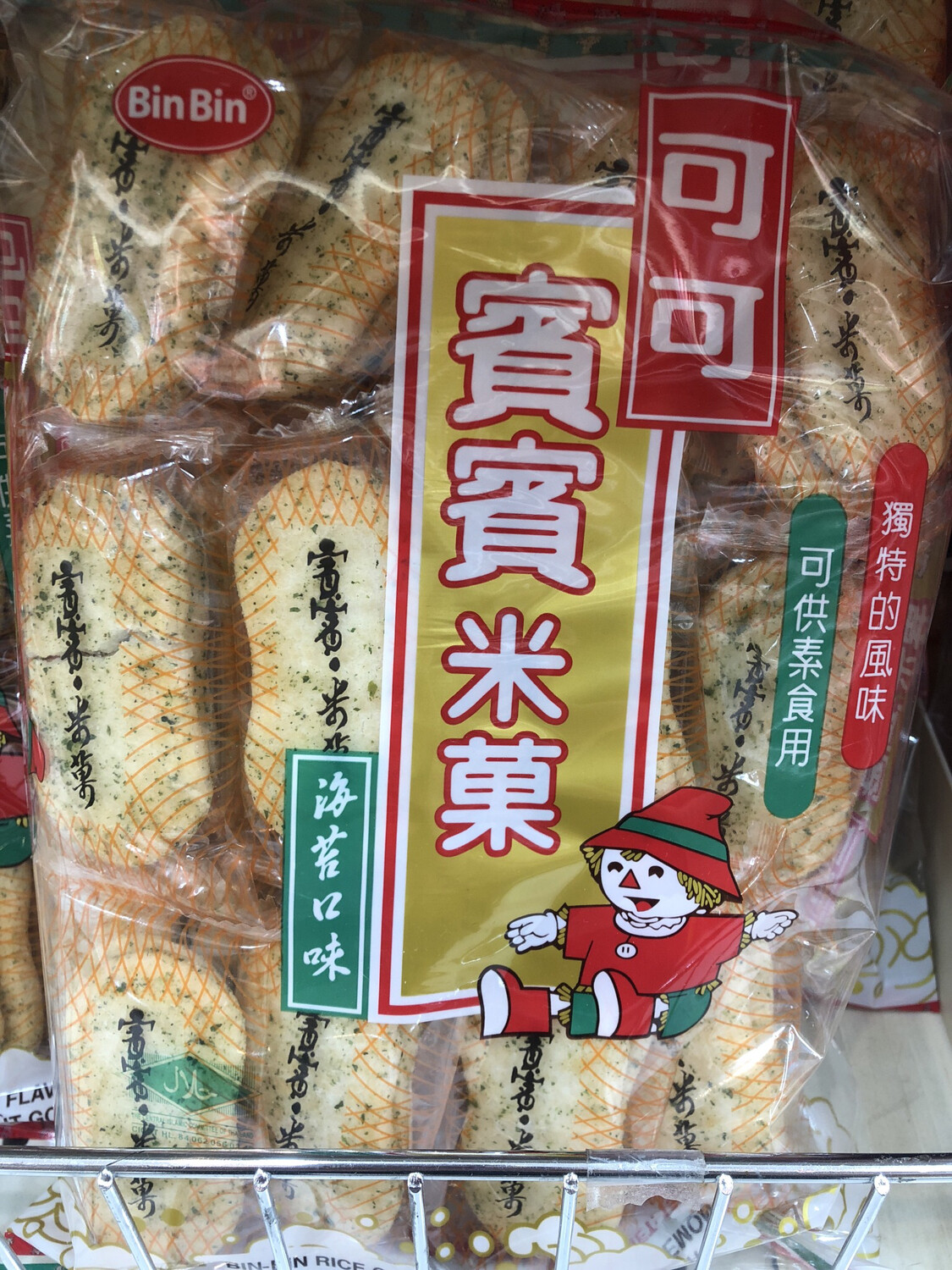 【Welfresh Grocery】 Seaweed Rice Crackers 宾宾米果 150g