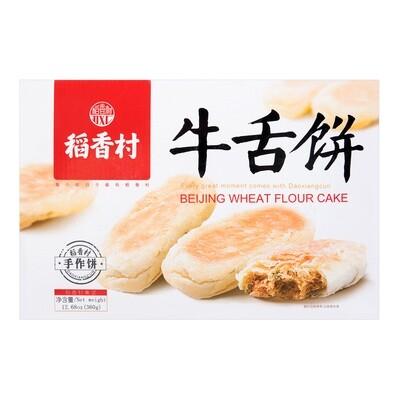 【热销零食】Ox-Tongue Shaped Cake 360g x 3boxes/cs 稻香村牛舌饼(3包)