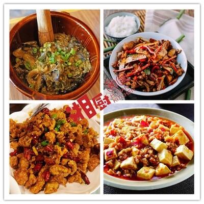 XC【湘厨】四菜套餐(A+B+C+D)(周一休息)