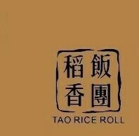 DXFT【稻香饭团】烧鳗鱼饭团A9