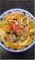 KLM【坤拉面】素菜日式味增拉面 Japanese Style Miso Ramen With Vegetable (每周三休息)