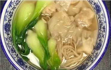 KLM【坤拉面】猪肉/虾仁云吞汤面/刀削面(12PC)Pork/Shrimp Wonton Soup With Ramen (每周三休息)