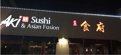 YZSF【亚洲食府】羊肉粉丝汤 (Closed Monday)