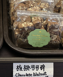 LP【六品】核桃可可碎 Chocolate Walnut Cookie (Cut-off @9:00AM)