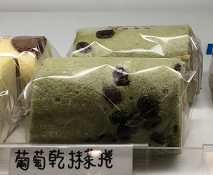 LP【六品】葡萄干抹茶卷 Green Tea Cake w Raisin (Cut-off @9:00AM)